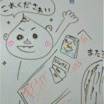 RIDEX 漫画レビュー 東本昌平 ハルモトショウヘイ