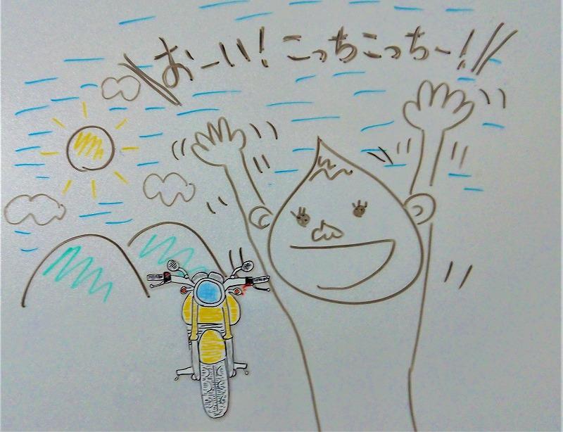ソロツーリングを楽しむバイク乗り