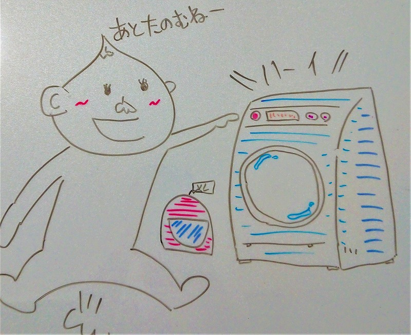 洗濯機でグローブを洗う