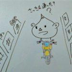 okoblo専用用語解説「魅力ロード」