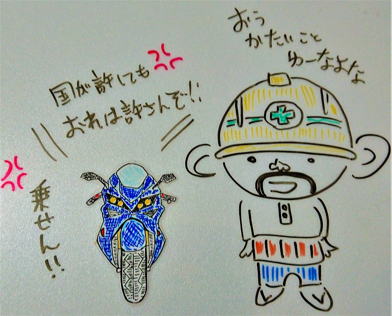 安全な規格のヘルメットを被ろう