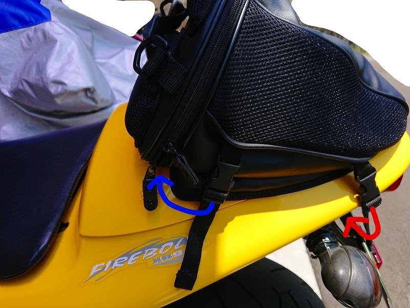 日帰りツーリングのバッグ設置方法