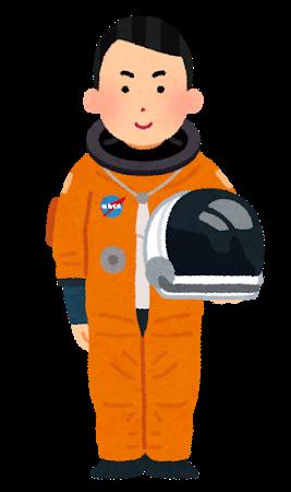 かっこいいおっさん宇宙飛行士