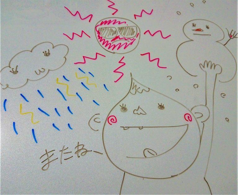 雨の日ツーリングは中止