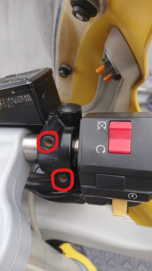 ブレーキレバーの角度を調整する位置